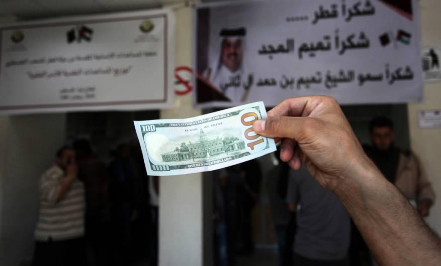 رابط فحص منحة الـ 100 دولار القطرية للأسر الفقيرة بغزة