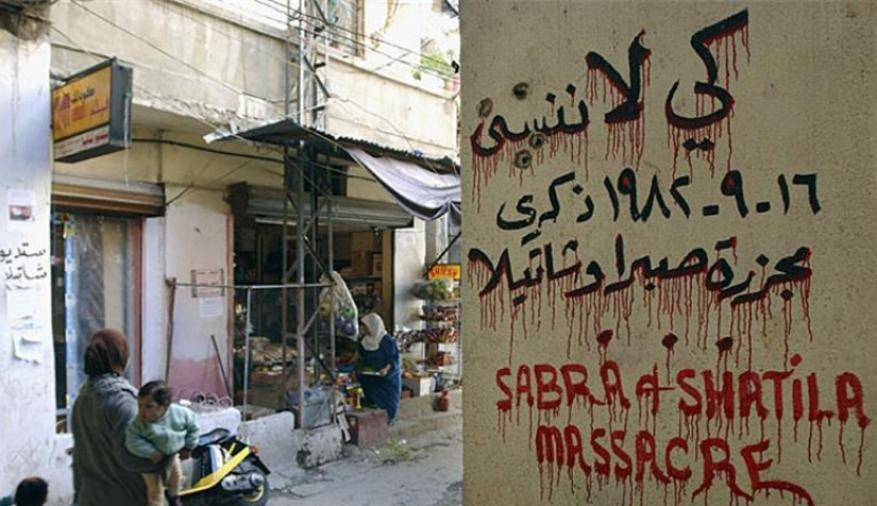 في ذكرى صبرا وشاتيلا.. حماس: شعبنا سيظل أكثر تمسكا بحقه ومقاومته