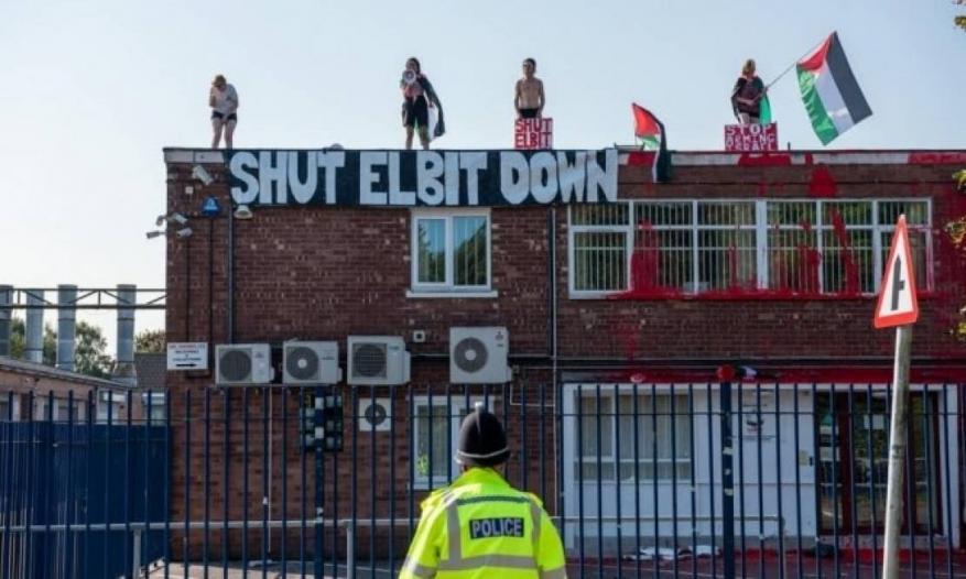 نشطاء يقتحمون مبنى لشركة أسلحة  صهيونية في بريطانيا