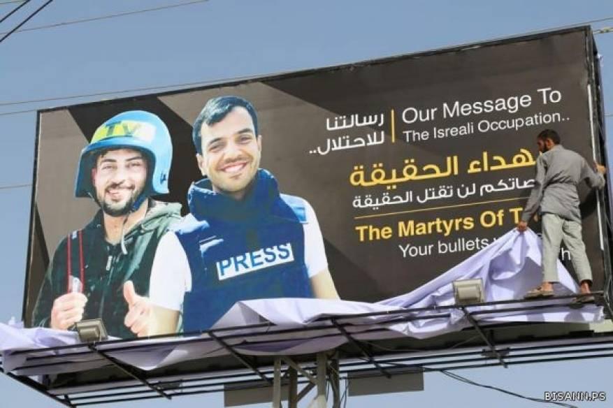 غوتيريش: مقتل أكثر من ألف صحفي وناشط في السنوات الثلاث الاخيرة