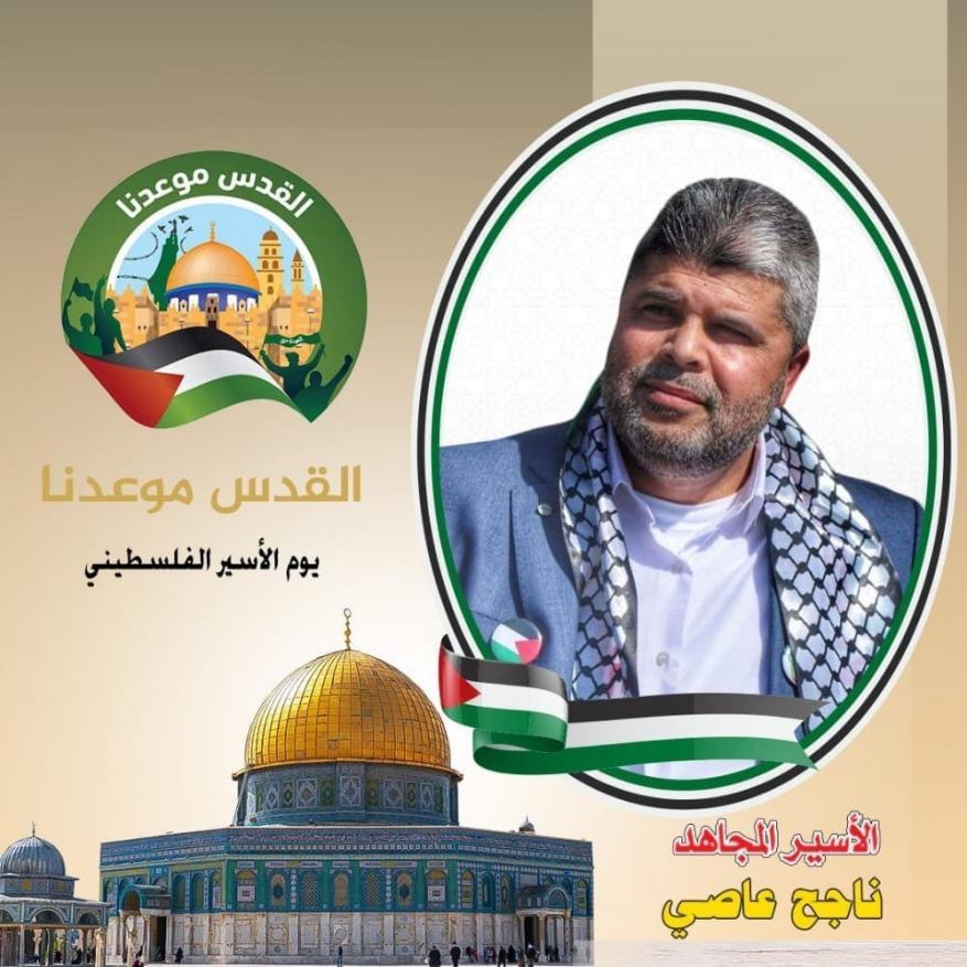 """الاحتلال يواصل هجومه على مرشحي حمــ..اس للانتخابات ويحول """"عاصي"""" للاعتقال الإداري"""