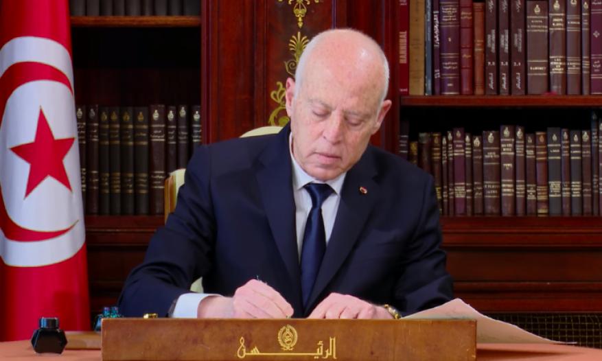"""تونس.. سعيّد يؤكد ضرورة """"حيادية"""" المحكمة الدستورية"""