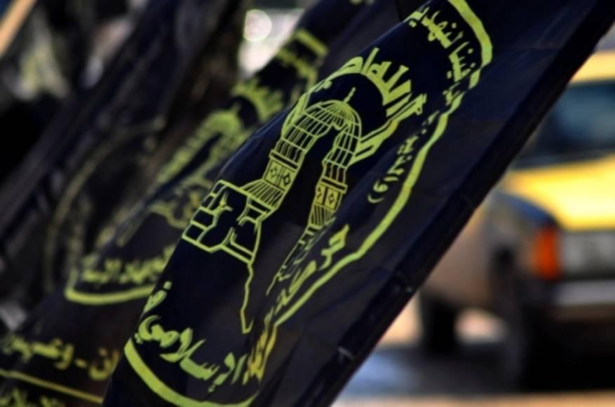 """الجهاد تنفي مسؤوليتها عن إطلاق الصواريخ نحو """"تل أبيب"""""""