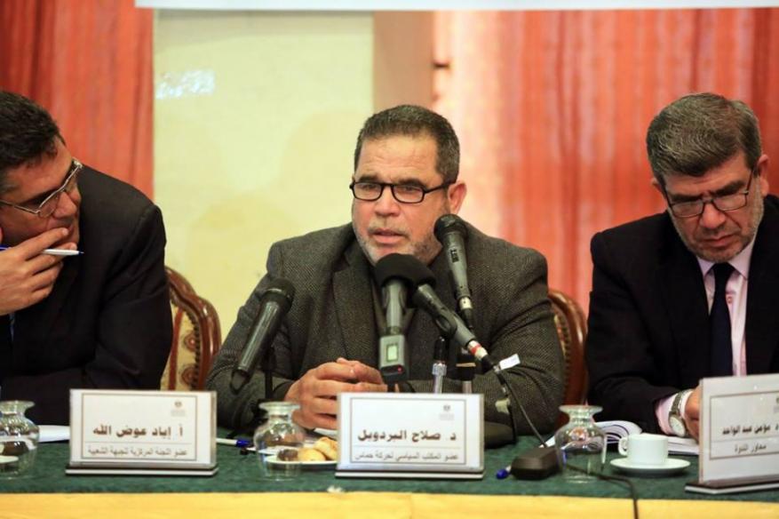 """حماس: نبذل جهدنا لتشكيل هيئة عُليا لمواجهة """"صفقة القرن"""""""