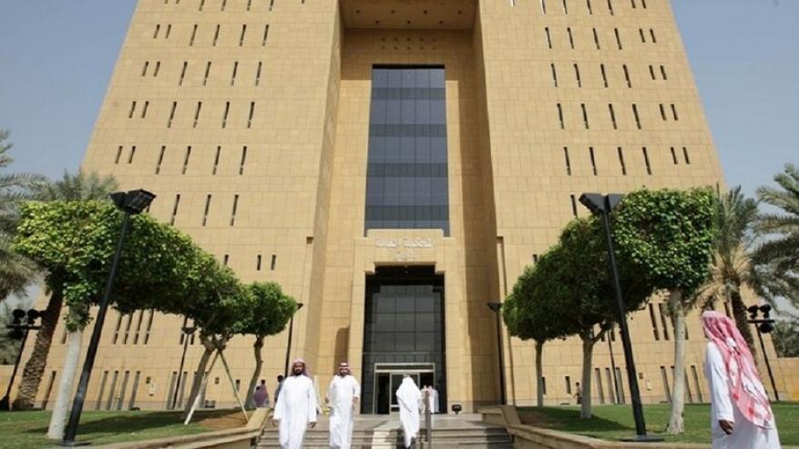 """قصة غريبة من نوعها في السعودية.. إيداع """"قاضي الجن"""" واثنين من مستشاريه السجن"""
