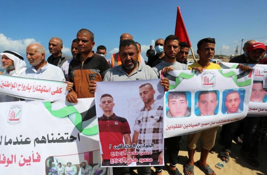 """إضراب شامل للصيادين بغزة احتجاجا على استشهاد الأخوة """"الزعزوع"""""""
