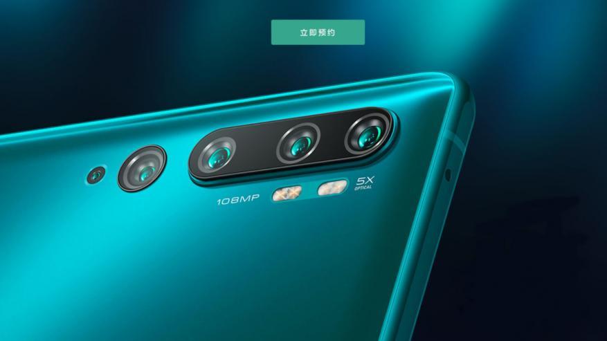 """نتيجة بحث الصور عن 108 ميغابيكسل.. Xiaomi تكشف عن هاتف بكاميرات فائقة الدقة!"""""""