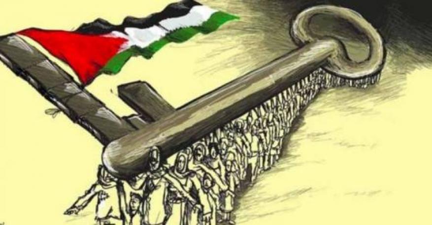 71 عاما على نكبة فلسطين