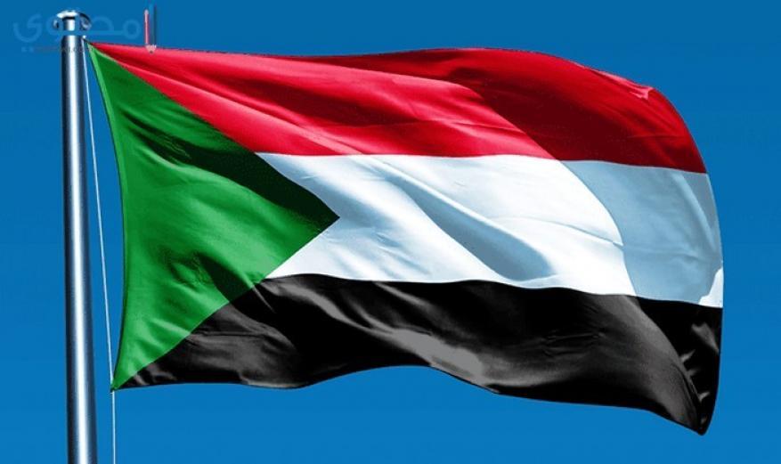 السودان: تعنت إثيوبيا يحتم التفكير بكل الخيارات الممكنة