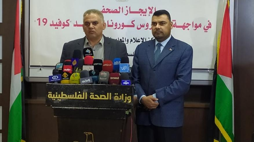 غزة..  الصحة تدعو لتوفير 23 مليون دولار لمنع تفشي وباء كورونا