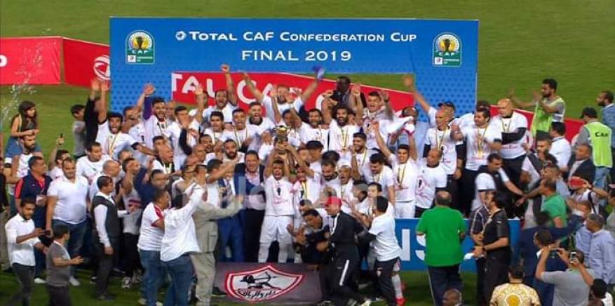الزمالك المصري بطلًا لكأس الاتحاد الإفريقي للمرة الأولى