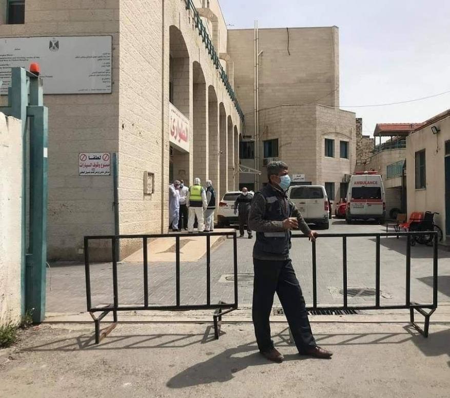 """إغلاق مستشفى ثابت ثابت في طولكرم وتحويله مركزا لعلاج المصابين بـ""""الكورونا"""""""
