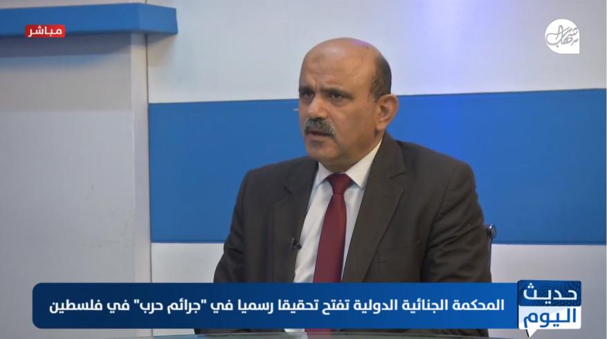 مستشار قانوني لشهاب: قرار الجنائية الدولية تاريخي ويحتاج قيادة فلسطينية لا تخشى الاحتلال