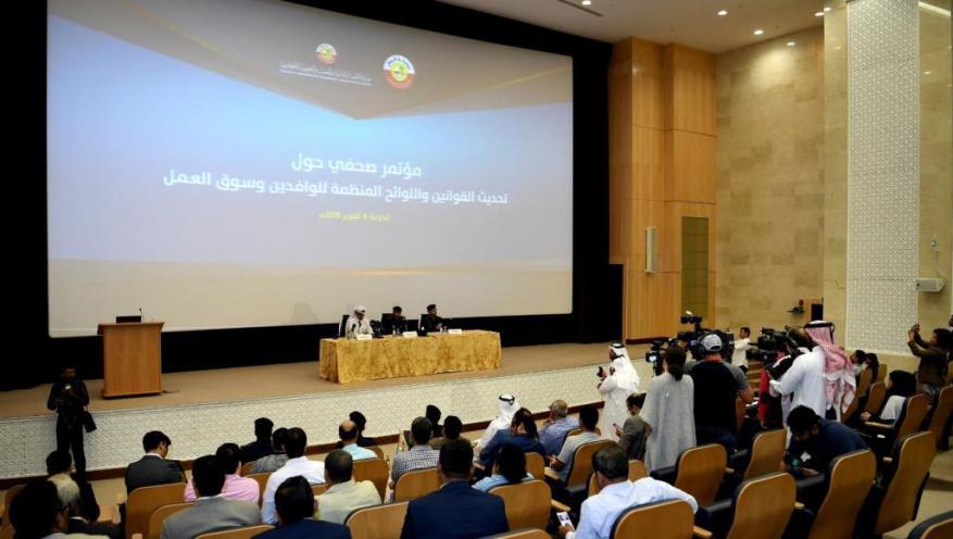 قطر تعلن إجراءات جديدة تتعلق بالعمل والإقامة