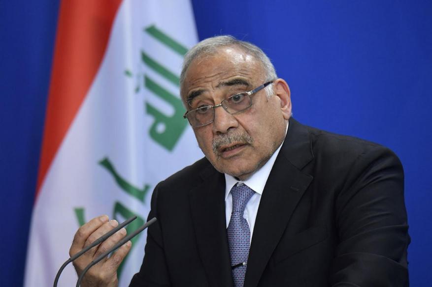 برلمان العراق يقبل استقالة عبدالمهدي ويدعو لتسمية بديل له