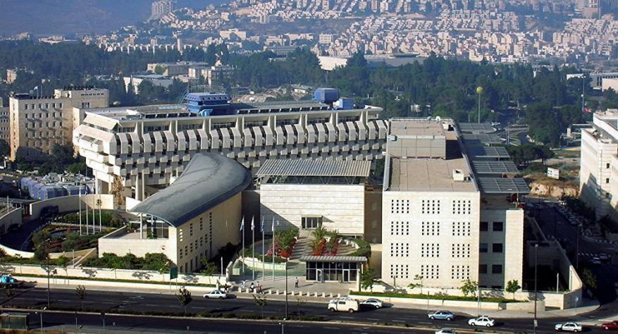 في خطوة مفاجئة.. الاحتلال يمنع بعثاته الطلابية من زيارة إثيوبيا