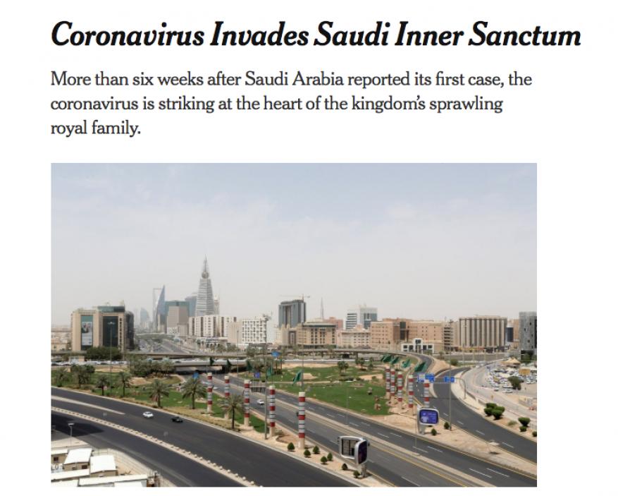 صحيفة: إصابة ١٥٠ فرداً من العائلة الحاكمة السعودية بفيروس كورونا