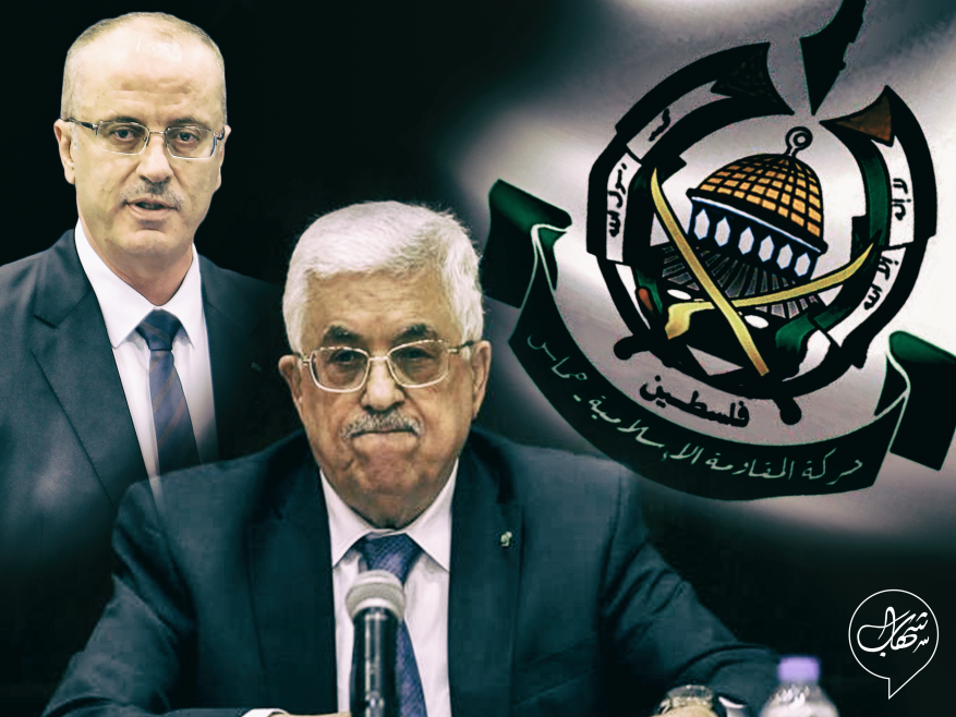 حماس: سلطة عباس متواطئة مع الخطوات الأمريكية والإسرائيلية لتنفيذ صفقة القرن