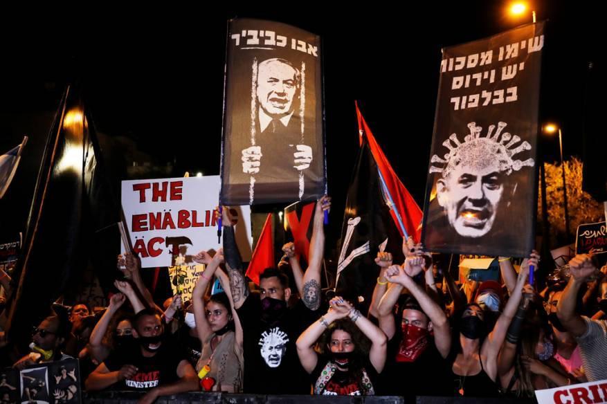 وزير إسرائيلي: التظاهرات المناهضة لنتنياهو ستنتهي بإراقة الدماء