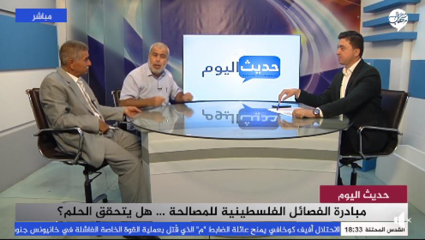 مبادرة الفصائل الفلسطينية لإنهاء الانقسام..  هل تقبلها حركة فتح؟