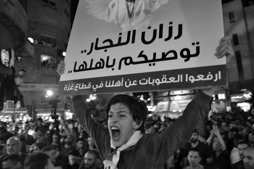 منذ أكثر من عام.. ما هي العقوبات التي تفرضها السلطة على أهالي غزة؟