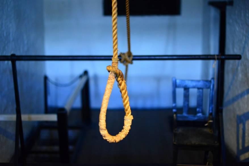 الحكم غيابيا بالإعدام شنقاً لمدان بقتل المواطن موسى أبو نار