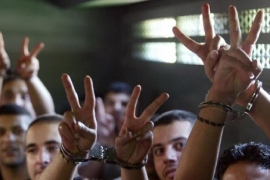الاحتلال يُصادق على منع زيارات أسرى حماس بغزة