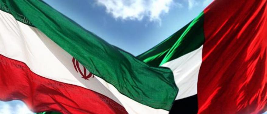نيويورك تايمز: الإمارات فاوضت إيران سرا دون علم واشنطن
