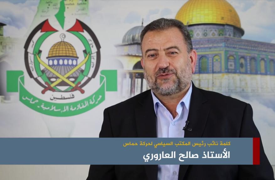 العاروري: حماس هي الجدار الحقيقي أمام صفقة القرن ولن تمر مهما كلفنا من أثمان