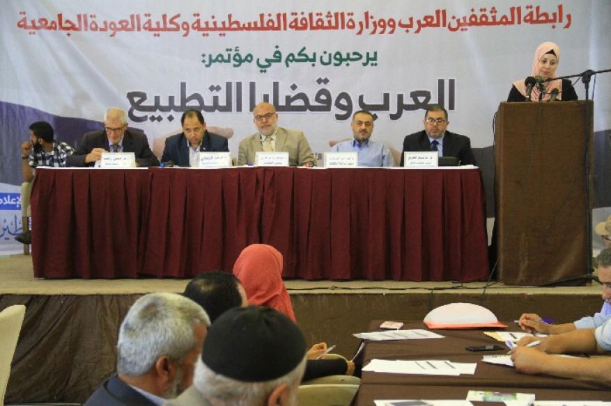مؤتمر بغزة لمناقشة قضايا التطبيع بمشاركة شخصيات فلسطينية وعربية