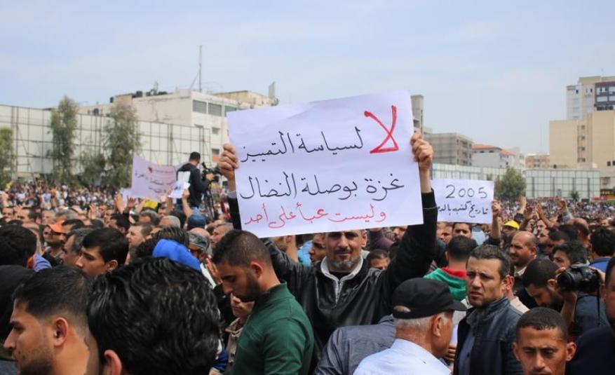 هددوا بالإضراب عن الطعام والعمل.. موظفو السلطة بغزة يعتصمون احتجاجًا على التمييز