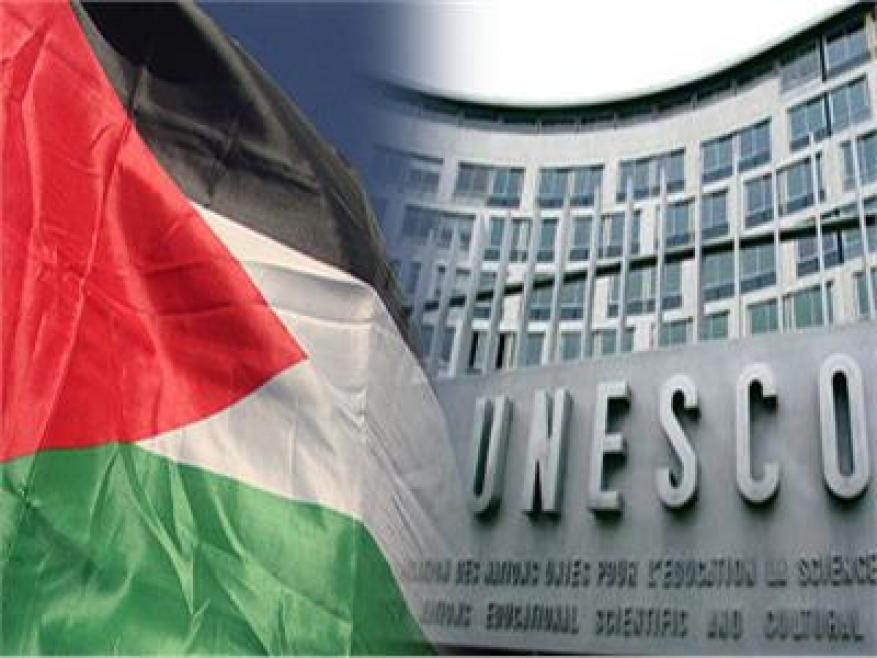 المجلس التنفيذي لليونسكو يعتمد قرارين لفلسطين المحتلة