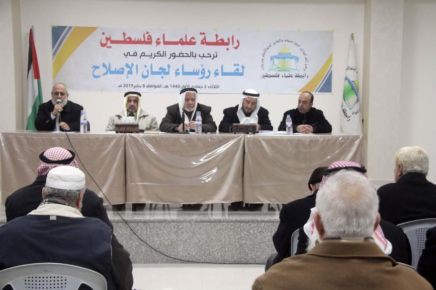 رابطة علماء فلسطين تجتمع مع رؤساء لجان الإصلاح في قطاع غزة