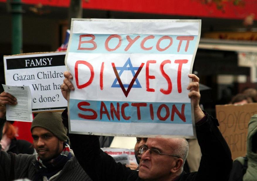 """إردان يستعين بـ""""الموساد"""" للحد من نشاط حركة المقاطعة العالمية """"BDS"""""""