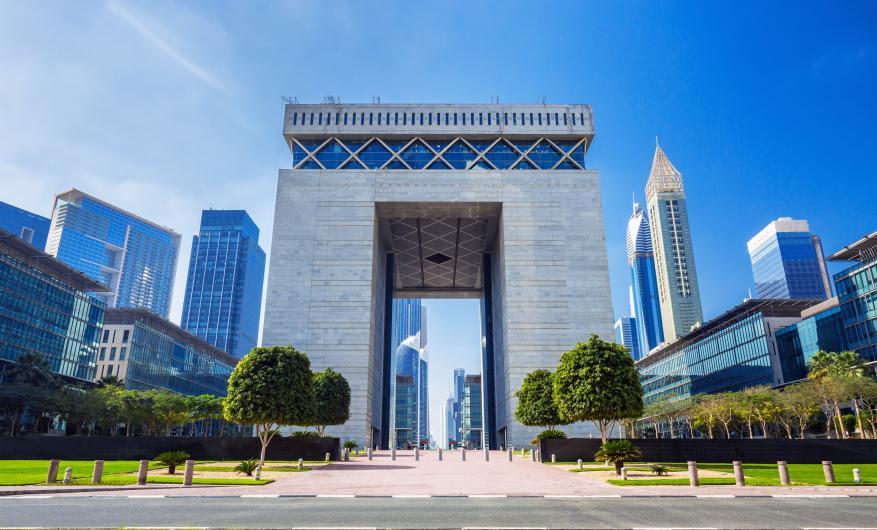 """مركز دبي المالي العالمي يوقع اتفاقية مع بنك """"هبوعليم"""" الإسرائيلي"""