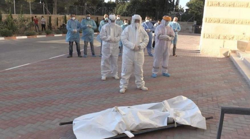 وفاة مواطن من قلقيلية متأثرا بإصابته بفيروس كورونا