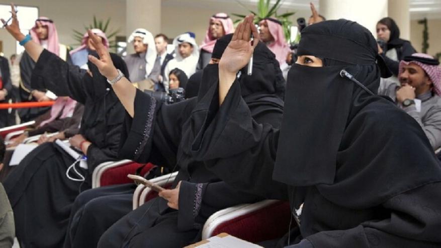 """""""الموارد البشرية السعودية"""": تعيين المرأة السعودية بمنصب قاضية بات قريبا"""