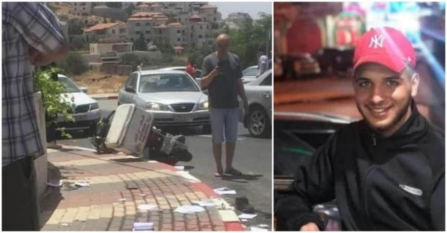 وفاة شاب وإصابة آخر جراء حادث سير في رام الله