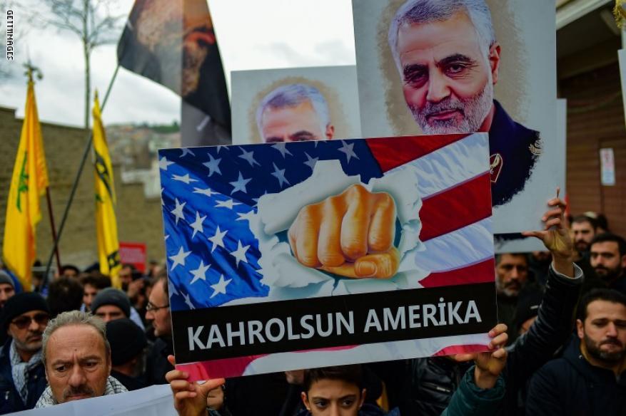 الإنتربول يوضح موقفه من مذكرة الاعتقال الإيرانية ضد ترامب