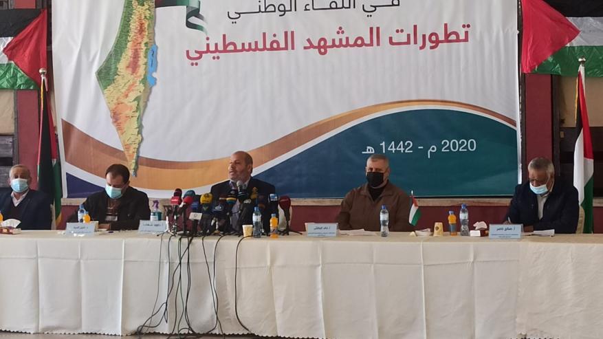 الحية: نحذر من استدراج السلطة للتطبيع وهذا ما عرضناه على فتح خلال لقاء القاهرة