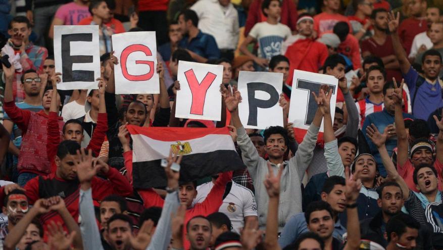 مصر تكشف عن مفاجأة للجماهير قبل انطلاق كأس أمم أفريقيا