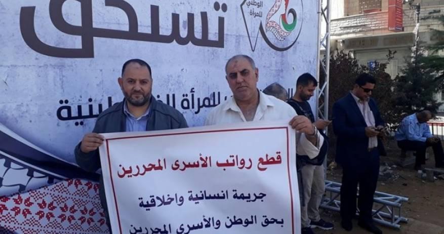 الأسرى المحررون المعتصمون وسط رام الله يعلنون بدء إضراب عن الطعام