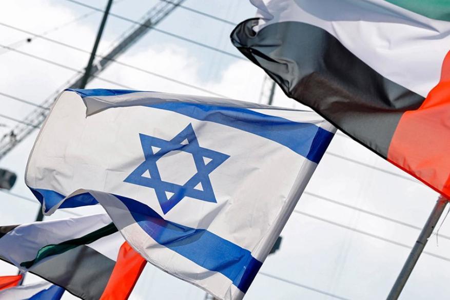 """وفد إماراتي في الكيان الإسرائيلي للتعاون في مجال """"الابتكار"""""""