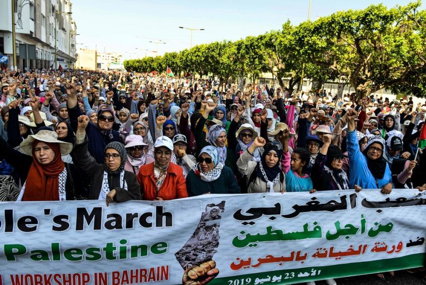 """حزب العدالة والتنمية المغربي لـ """"شهاب"""": مؤتمر البحرين إجرام بحق فلسطين والأمة"""