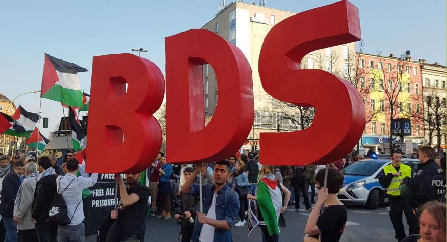 شركة استخبارية إسرائيلية تلاحق ناشطي حركة (BDS)