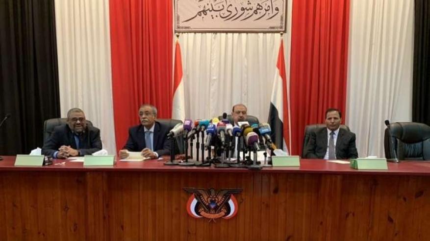 النواب اليمني يلتئم لأول مرة منذ عام 2015 في مدينة سيئون