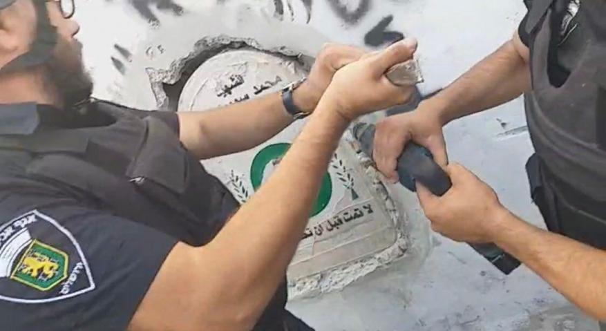 الاحتلال يحطم نصب الشهيد عبيد في العيسوية بأوامر من نتنياهو ..وحماس تعقب