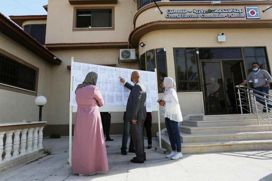 النيابة تبلغ لجنة الانتخابات بانتهاء التحقيقات الأولية في جريمة التلاعب بالسجل الانتخابي