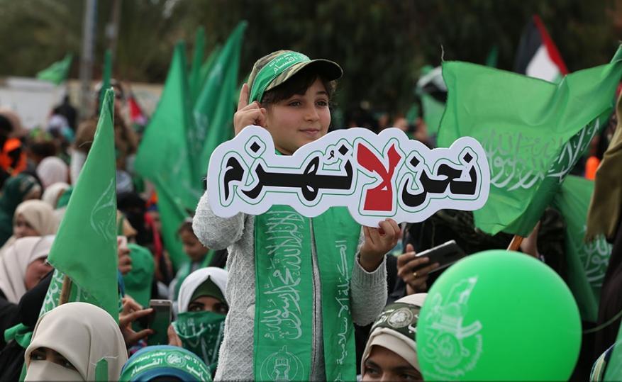 """""""السجن مصير كل من يشارك"""".. الاحتلال يحذر قادة حماس بالضفة من الترشح للانتخابات"""