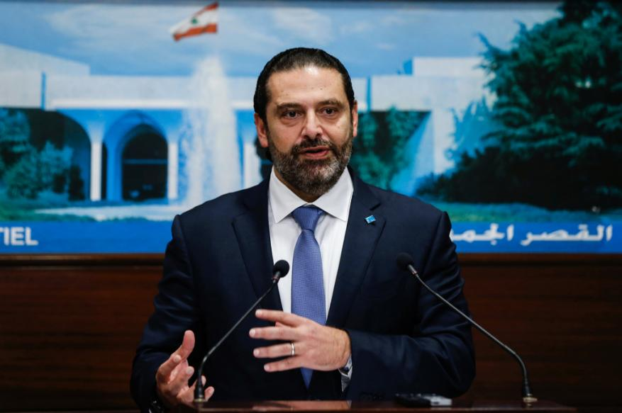 الحريري يعلن موافقة الحكومة على حزمة الإصلاحات والميزانية.. هذه تفاصيلها